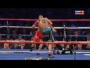 Mike Alvarado vs. Mauricio Herrera